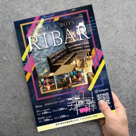 graphic_flyer