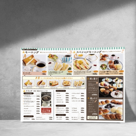graphic_menu_2
