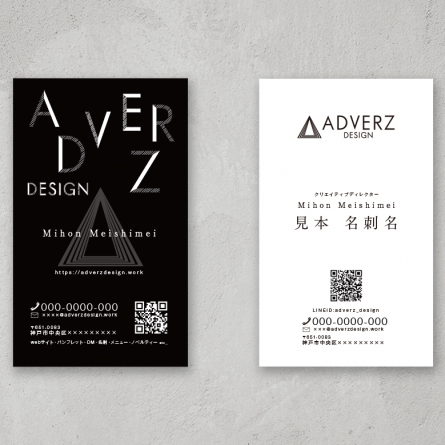 graphic_businesscard