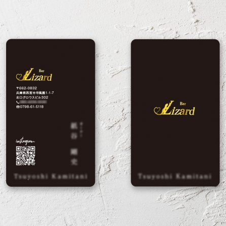 graphic_businesscard-1024x779