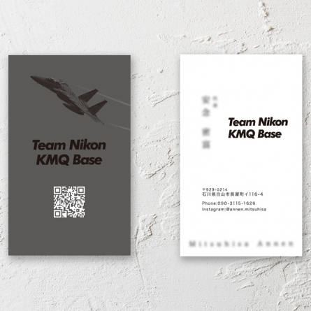 graphic_businesscard_8