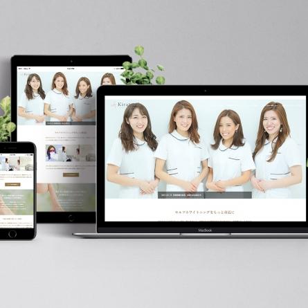 web_site_3